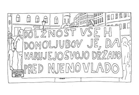 Vesna Bukovec, Dolžnost vseh domoljubov, 2016